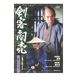 DVD/剣客商売 第5シリーズ 第7話・第8話 netoff