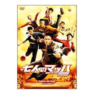 DVD/七人のマッハ!!!!!!! プレミアム・エディション|netoff