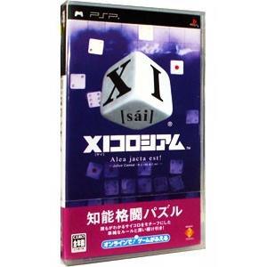 PSP/XIコロシアム|netoff