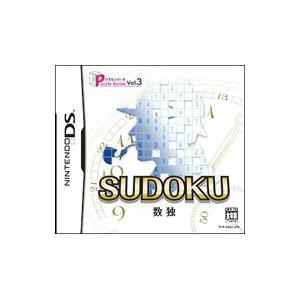 DS/SUDOKU数独 パズルシリーズ Vol.3|netoff