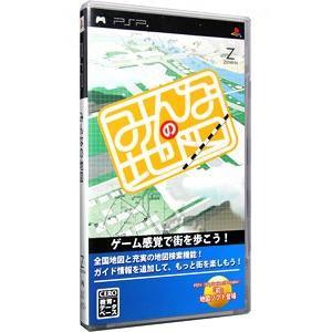 PSP/みんなの地図|netoff