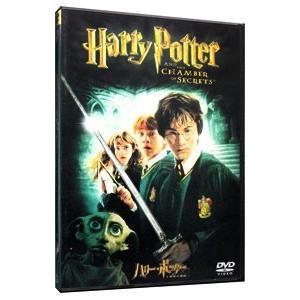 DVD/ハリー・ポッターと秘密の部屋 netoff