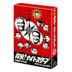 探偵!ナイトスクープ DVD Vol.1&2 BOX netoff