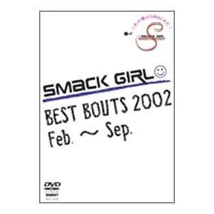 DVD/SMACK GIRL BEST BOUTS 2002 Feb.〜Sep.|netoff