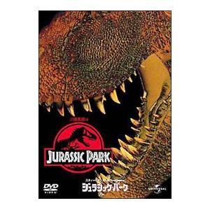 DVD/ジュラシック・パーク|netoff