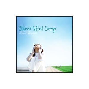 オムニバス/Beautiful Songs 〜ココロデ キク ウタ〜|netoff