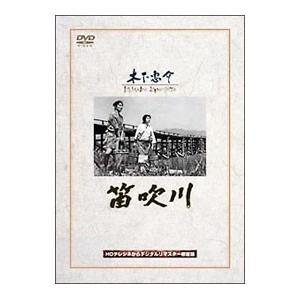 DVD/笛吹川|netoff