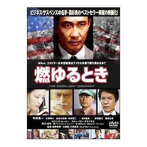 DVD/燃ゆるとき|netoff