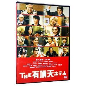 DVD/THE 有頂天ホテル スタンダード・エディション|netoff