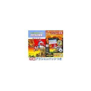 ■ジャンル:少年 ■出版社:小学館 ■掲載紙:てんとう虫コミックス ■本のサイズ:新書版 ■発売日:...