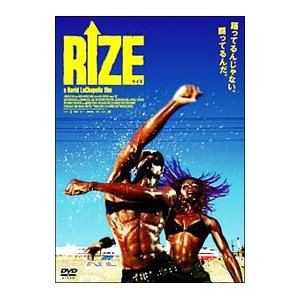 DVD/RIZE|netoff