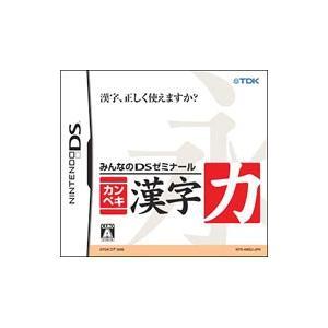 DS/みんなのDSゼミナール カンペキ漢字力|netoff