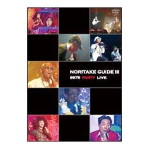 DVD/NORITAKE GUIDE III〜9975 Party〜|netoff