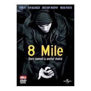 DVD/8 Mile|netoff