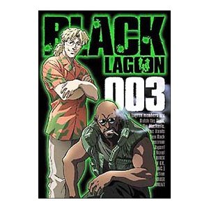 DVD/BLACK LAGOON 003
