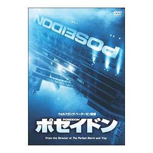 DVD/ポセイドン|netoff