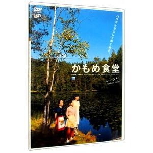 DVD/かもめ食堂|netoff