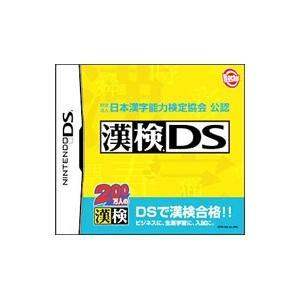 DS/財団法人日本漢字能力検定協会 公認 漢検DS|netoff