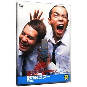 DVD/タカアンドトシ新作単独ライブ タカトシ寄席 欧米ツアー 2006 netoff