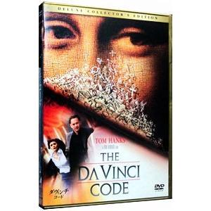 DVD/ダ・ヴィンチ・コード デラックス・コレクターズ・エディション|netoff