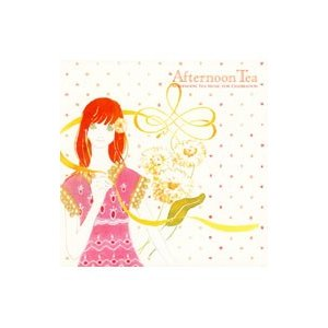 オムニバス/AFTERNOON TEA MUSIC FOR CELEBRATION