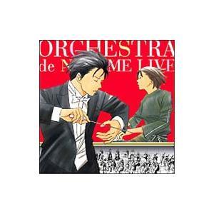 「のだめオーケストラ」LIVE!|netoff