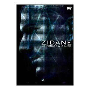 DVD/ZIDANE un Portrait du 21e Siecle|netoff