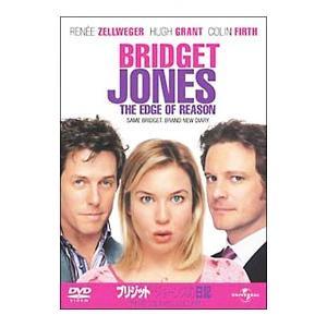 DVD/ブリジット・ジョーンズの日記 きれそうなわたしの12か月|netoff