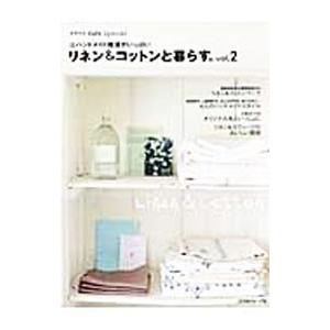 ■ジャンル:料理・趣味・児童 手芸その他 ■出版社:日本ヴォーグ社 ■出版社シリーズ:Heart W...
