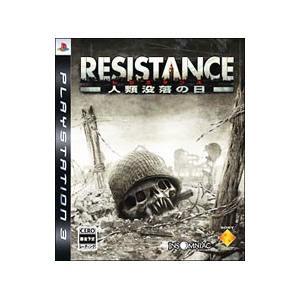 PS3/RESISTANCE−人類没落の日−|netoff