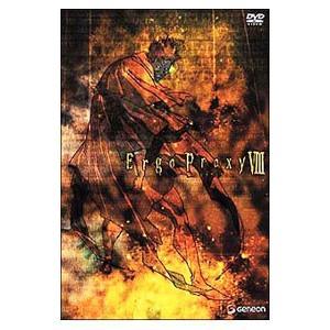 DVD/Ergo Proxy VIII|netoff