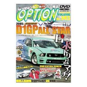 DVD/VIDEO OPTION VOLUME143 D1日米オールスター|netoff