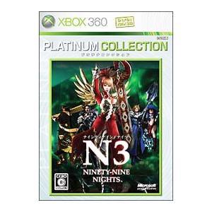 Xbox360/NINETY−NINE NIGHTS(ナインティナイン・ナイツ) Xbox360 プラチナコレクション|netoff