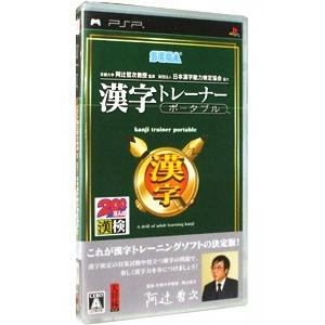 PSP/漢字トレーナーポータブル|netoff