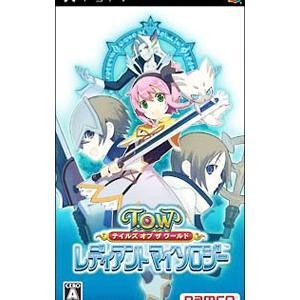 PSP/テイルズ オブ ザ ワールド レディアントマイソロジー|netoff