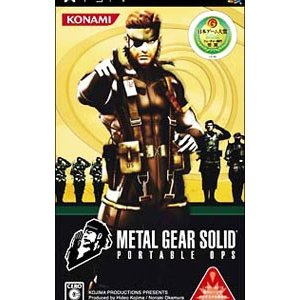 PSP/METAL GEAR SOLID PORTABLE OPS|netoff