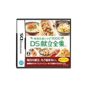 DS/健康応援レシピ1000 DS献立全集|netoff