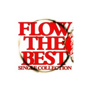 FLOW/FLOW THE BEST〜Single Collection〜|netoff