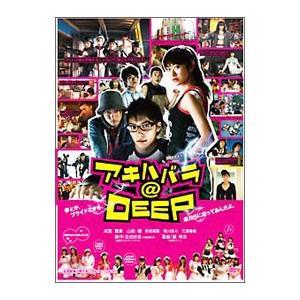 DVD/アキハバラ@DEEP|netoff