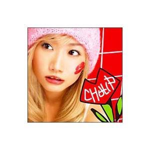 大塚愛/CHU−LIP|netoff