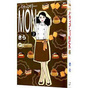 ■ジャンル:少女 ■出版社:集英社 ■掲載紙:QUEEN'S COMICS ■本のサイズ:新書版 ■...