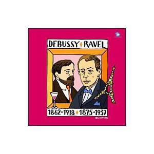 500円クラシック(10) ドビュッシー&ラヴェル|netoff