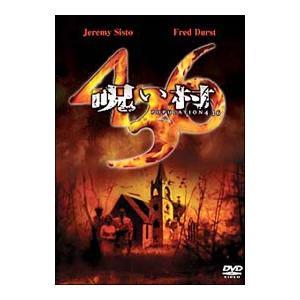 DVD/呪い村 436|netoff