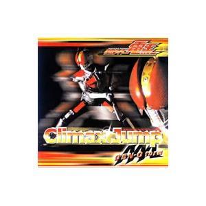 「仮面ライダー電王」オープニング・テーマ〜Climax Jump|netoff