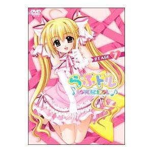 DVD/らぶドル STAGE7 限定版