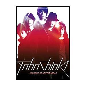 DVD/東方神起 HISTORY IN JAPAN Vol.2|netoff