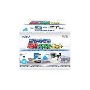 Wii/はじめての電車でGO!セット (電車でGO!新幹線EX 山陽新幹線編 コントローラ同梱パック)|netoff
