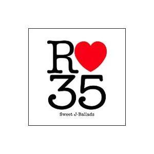 オムニバス/R35 Sweet J−Ballads|netoff