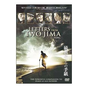 DVD/硫黄島からの手紙|netoff