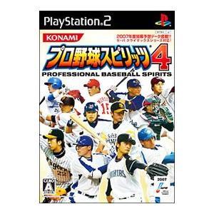 PS2/プロ野球スピリッツ4|netoff